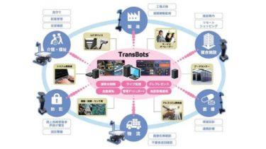 【ビルメンロボット】いよいよ出てきた!異なる複数ロボットを遠隔操作するソリューション:凸版印刷