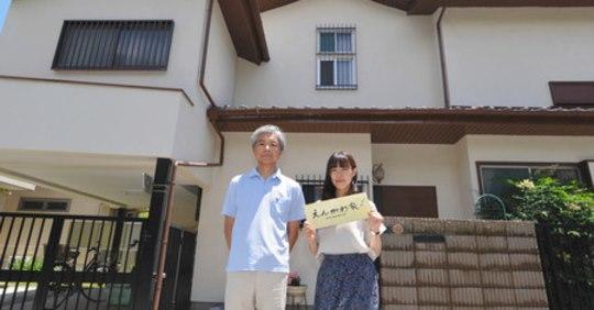 【空き家】三鷹・新川で空き家再生計画 シェアハウスと地域交流拠点に