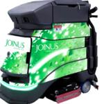 マクニカの自律走行する清掃ロボット「Neo」を相鉄ジョイナスが導入 独特のカラー仕様で