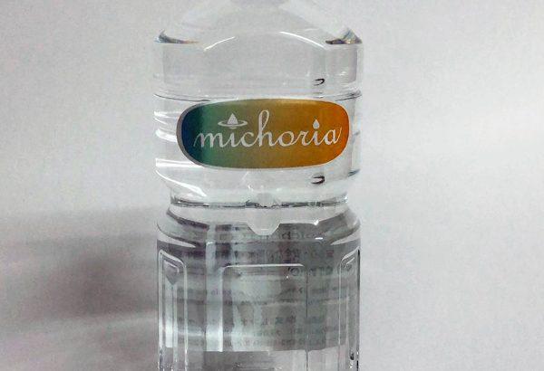 【ビルメンテナンス】飲めるほど安全な殺菌水【michoria】ファナティックが販売開始!殺菌や鮮度保持・防臭など幅広い用途に使用可能