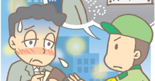 【ビル管理】酔って立ち小便「5万円」!? 中洲のビル請求、警察に相談相次ぐ