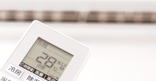 【ビル管理】クールビズ推奨「28℃」問題 温度設定と室温って違うの!?