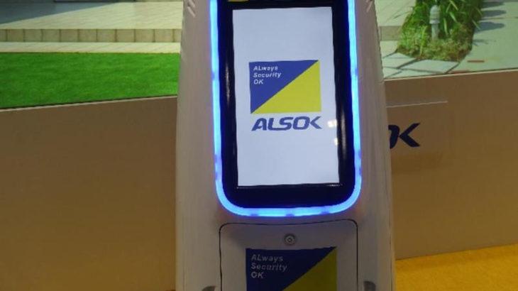 【ビルメンロボット】国内空港では初、自律移動型の警備ロボット