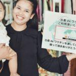 【ビル管理】GLMグループが「古着deワクチン」プロジェクトに参加 自社マンション入居者の退去時に不要な古着を回収