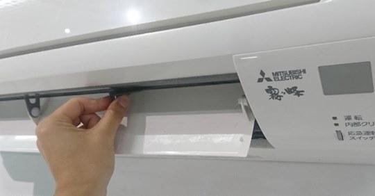 【ビル管理】エアコン暖房、効率良く使うには風向がカギ!?~ 風向きを変えるだけで快適に! メーカー社員が実践する節約術も紹介! ~