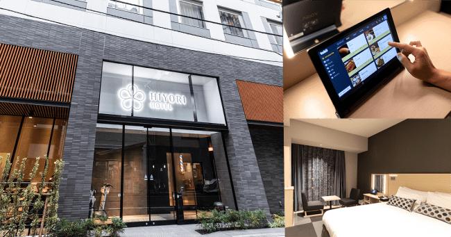 【ビル管理】ホテル・旅館向け客室内タブレットサービス『tabii(タビー)』、「日和ホテル東京銀座EAST」に導入!