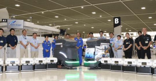 【ビル管理】成田国際空港、清掃業務にロボット導入