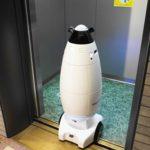 【ビルメンロボット】大手町ビルでエレベーター制御システムと警備ロボを連動しデモ、三菱地所