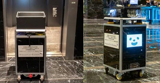 ロボットが自分でエレベータを呼んでフロアを行き来します!巡回・見守り、配達ロボットと通信の実証実験をWCPが公開