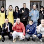 福井初の大賞、民間視点で空き家対策地域再生大賞に美浜町「ふるさぽ」