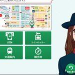 【ビル管理】相鉄ジョイナス/AI接客システム「AIさくらさん」店舗とWEB導入