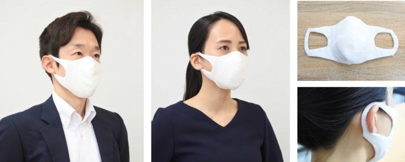 【ビル消毒・衛生】約50回洗って使える高機能衛生マスク発売、ウェアラブル製品のミツフジが生産