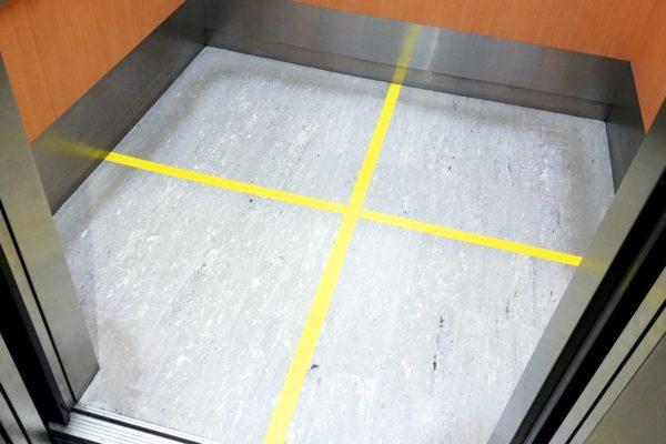 【ビル管理】『イオン』感染予防のため大変更した「エレベータ利用法」 単純明快と話題