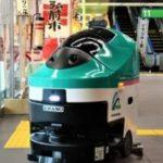 【ビルメンテナンス】新青森駅に導入されたロボット洗浄機「EGrobo」 清掃範囲は驚きの広さ