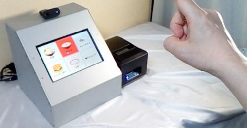 【ビル管理】ジェスチャーで動く券売機、料理を運ぶロボット、受付代行ロボット、Withコロナの時代に安心を提供する注目のロボットテクノロジー