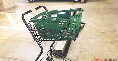 【ビル管理】 放置ショッピングカートでクルマにキズ!? 駐車場のトラブル 賠償は誰に請求出来る?