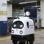 【ビルメンロボット】東京メトロが「消毒ロボット」を導入、さてどうなる?