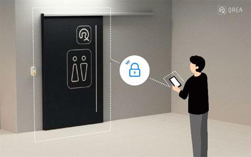 【ビル管理】密を防ぐ、予約できるトイレの実証実験開始 横浜「相鉄ジョイナス」