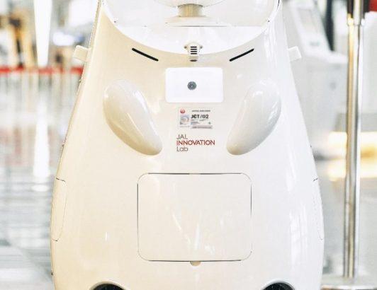 【ビルメンロボット】在宅勤務からも操作可能な案内ロボット OKI