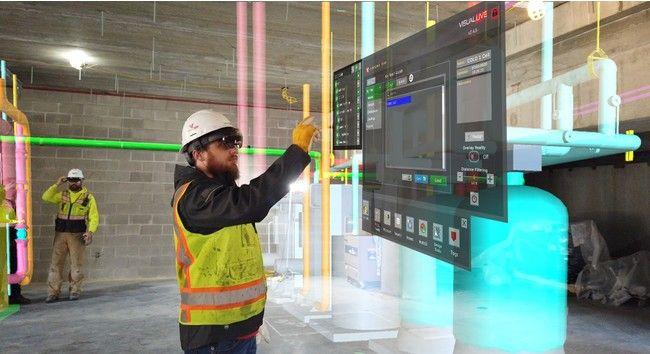 【ビルメンIT・AI】設備管理の拡張現実ソリューション