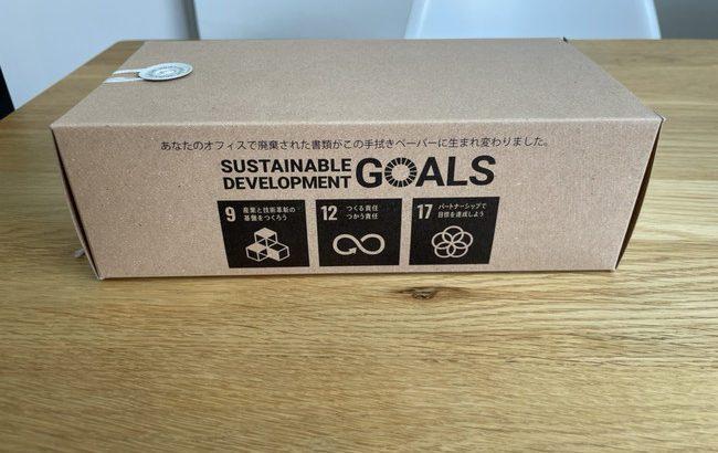 【ビルメンSDGs】廃棄物処理でSDGsに貢献!ビルメン企業にもお手軽な取り組み事例