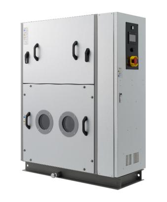 【ビル消毒・衛生】既存の空調設備に付設する大空間向け除菌システム:「DVAC-4000」