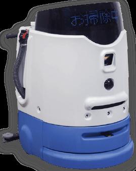 【ビルメンロボット】NEXCO 中日本のトイレ清掃ロボット始動