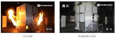 """【ビルメンテナンス】世界初! """"人体に安全な""""消火システム「K/SMOKE GAS」、SDGsにも貢献"""