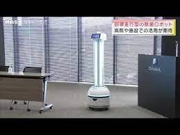 【ビルメンロボット】すでに活動中!自律走行型の除菌ロボット(動画あり)