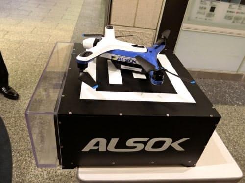 【ビルメンロボット・AI】5Gドローンで施設警備 ALSOK