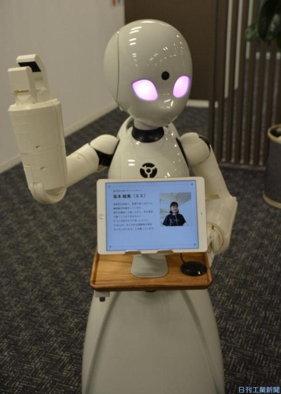 分身ロボットが来訪者を先導!NTTがオフィス利用で本格導入