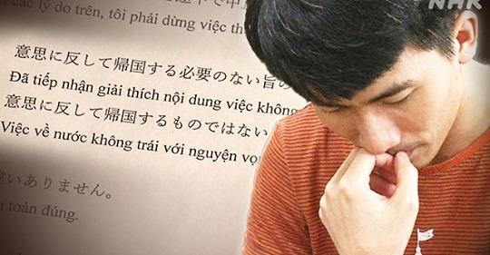 【ビルメンテナンス】ベトナム人技能実習生がコロナ禍でホテル清掃の仕事を失う
