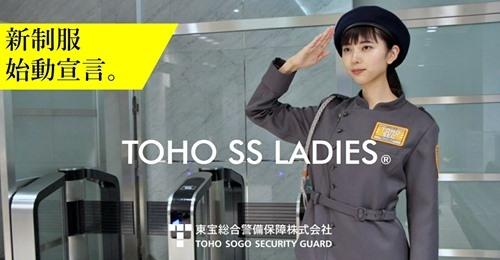 【ビルメンテナンス】見た目も中身も美しい!?女性警備員 東宝総合警備保障