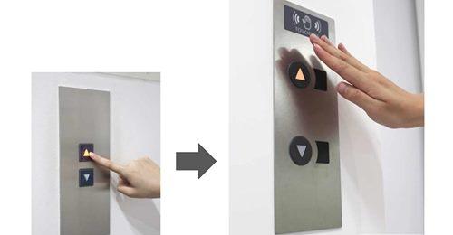 【ビル管理】既設エレベータ向けに「非接触ボタン」を販売開始