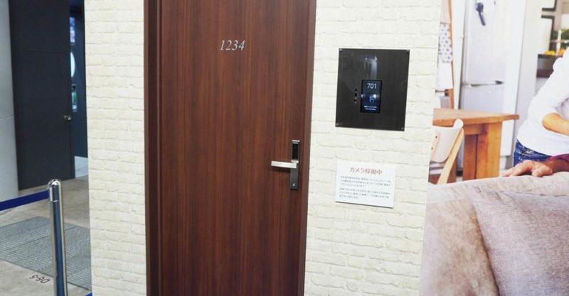 【マンション管理】顔認証でエントランスと自宅ドアを解錠する 新システム